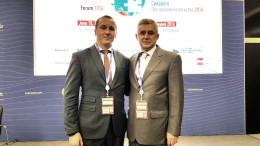В Санкт-Петербурге прошел второй Российский форум малого и среднего предпринимательства