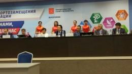 Первый Российско-китайский деловой Форум завершился подписанием соглашения